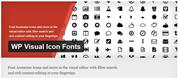 how to change wordpress icon