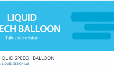 Free WordPress Plugin: Liquid Speech Balloon